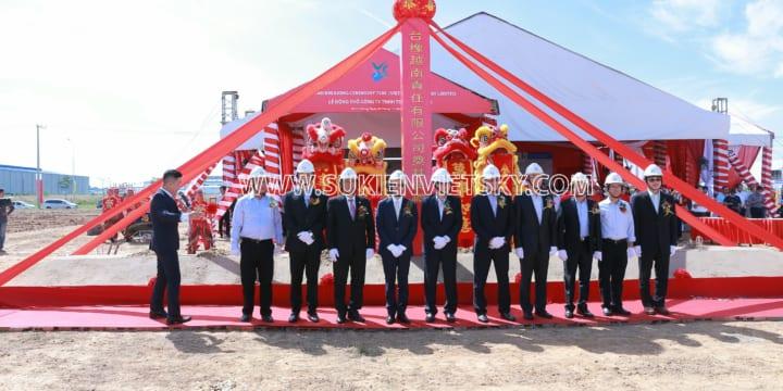 khởi công | lễ khởi công tại Đồng Nai | công ty TSRC