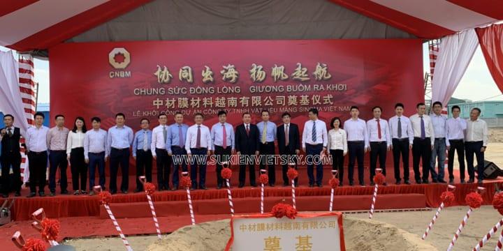 Khởi công | Lễ khởi công tại Đồng Nai | Lễ khởi công công ty vật liệu màng SINOMA